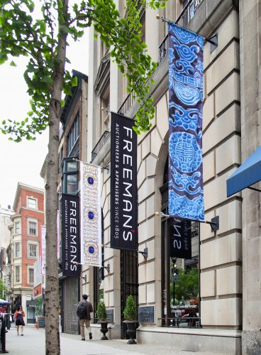 freemans-auction-house